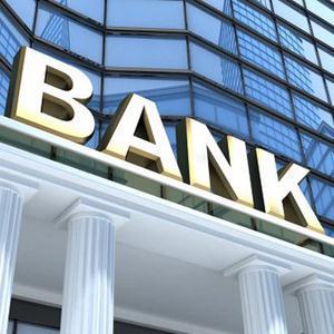 Банки Лешуконского