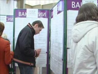 Центры занятости Лешуконского