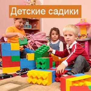 Детские сады Лешуконского