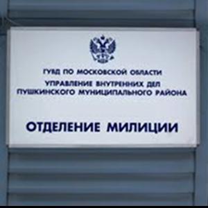Отделения полиции Лешуконского
