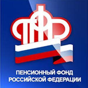 Пенсионные фонды Лешуконского