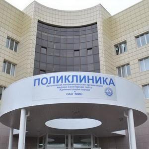 Поликлиники Лешуконского