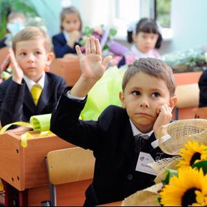 Школы Лешуконского