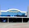 Аэропорты в Лешуконском