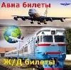 Авиа- и ж/д билеты в Лешуконском