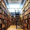 Библиотеки в Лешуконском