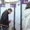 Центры занятости в Лешуконском