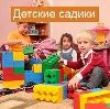 Детские сады в Лешуконском