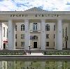 Дворцы и дома культуры в Лешуконском