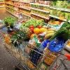 Магазины продуктов в Лешуконском