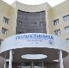 Поликлиники в Лешуконском