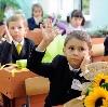 Школы в Лешуконском
