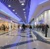Торговые центры в Лешуконском